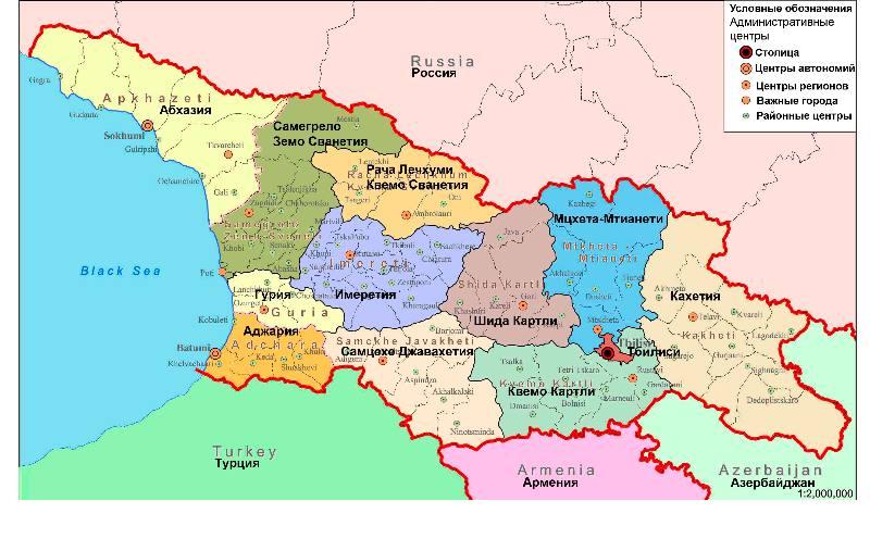 политическая карта грузии
