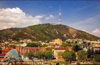 гора Мтацминда является уникальным местом в Тбилиси